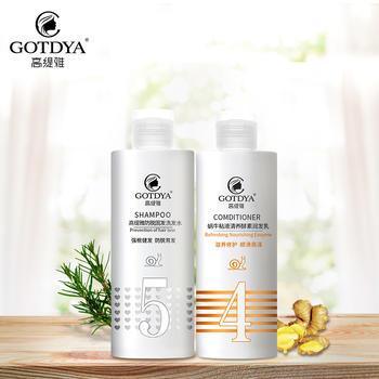 高缇雅防脱固发洗护两套装  增发密发 强根健发