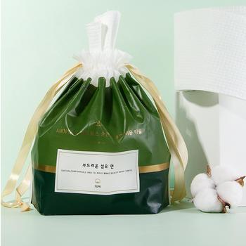 韩国尔木萄一次性洗脸巾纯棉加厚美容院洁面卷筒