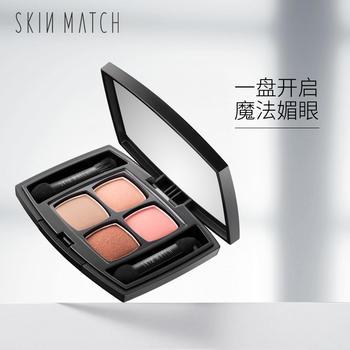 SKINMATCH极密流光溢彩四色眼影哑光哑光裸妆粉质细腻