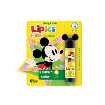 曼秀雷敦什果冰小小润唇膏-柠檬3.5g