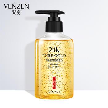 【买一发二】梵贞氨基酸24K黄金洗面奶清洁控油洁面乳