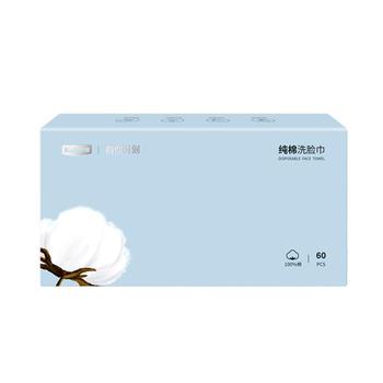 开丽 纯棉洗脸巾洁面巾 20*20cm 60抽盒装