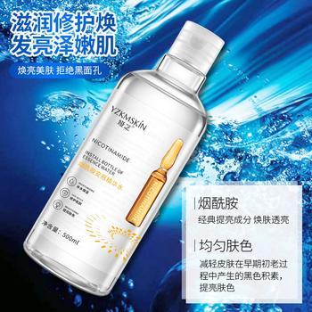 (买2送1)娅芝 烟酰胺精华水500ml爽肤水化妆水去黄丝瓜水自制面膜