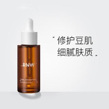 韩国RNW如薇浓缩净痘精华液淡化痘印原液30ml