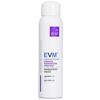 【请拍2件第二件0元】EVM 神经酰胺屏障修护舒缓爽肤水喷雾