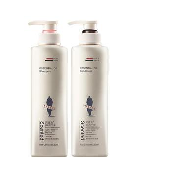 阿道夫亮泽丝滑洗护套装520ml,洗发水520ml+护发素520ml