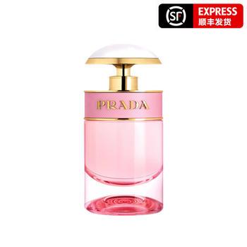 意大利•普拉达(Prada) 花花小姐女士淡香水7ml 花果香