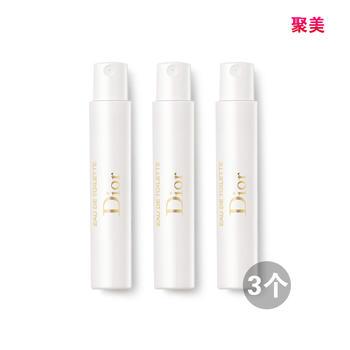 【聚美直发】克丽丝汀迪奥真我心悦香水促销装1ml*3