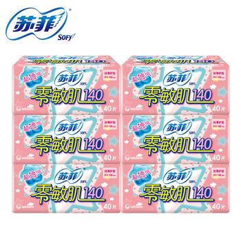 sofy/苏菲无香护垫卫生巾240片组合批发