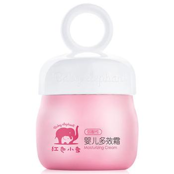 红色小象婴儿多效霜宝宝润肤乳保湿滋润补水
