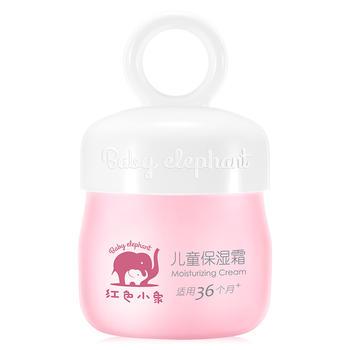 红色小象儿童保湿霜50G婴儿润肤霜幼儿身体