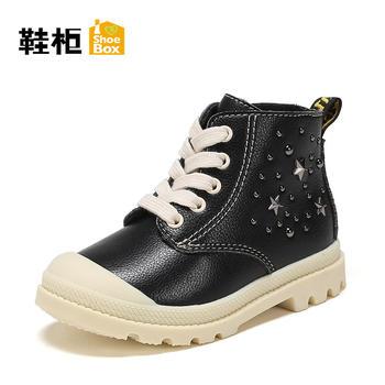 shoebox/鞋柜防滑加绒铆钉时尚马丁靴