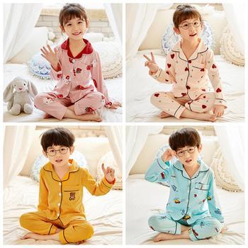 凯丝柔棉质儿童开衫睡衣套装舒适家居服 多款可选