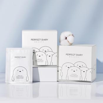 完美日记氨基酸温和净澈卸妆湿巾白胖子卸妆湿巾便携