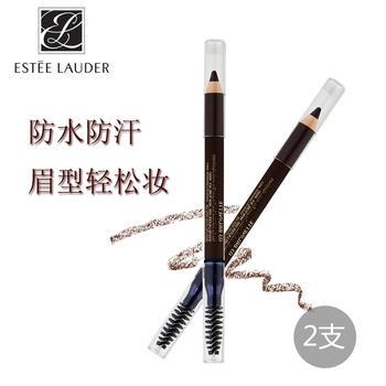 【聚美直发】雅诗兰黛 (Estee Lauder)持妆塑型眉胶笔 0.8g*2根