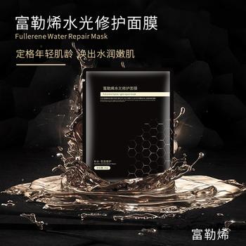 谜草集富勒烯补水面膜延缓衰老淡化细纹补水保湿