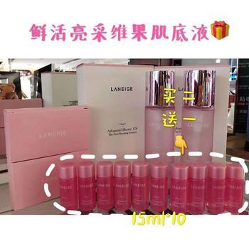 韩国•兰芝 (LANEIGE)粉仙女 精华水限量套装买2享3