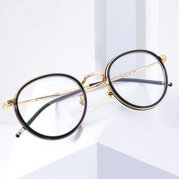 威古氏防蓝光眼镜学生眼镜框阅手机电脑护目中框架男女时尚眼镜