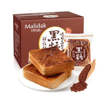 玛呖德鲜乳烧黑糖吐司面包620g整箱