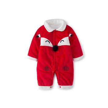 Cipango 国潮款 婴幼儿冬季宝宝新年棉服 喜庆满月装