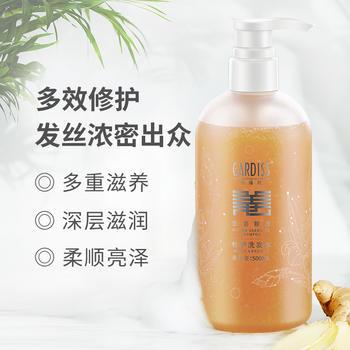 李佳琦推荐佧缔丝生姜颗粒修护洗发水无硅油去屑止痒控油