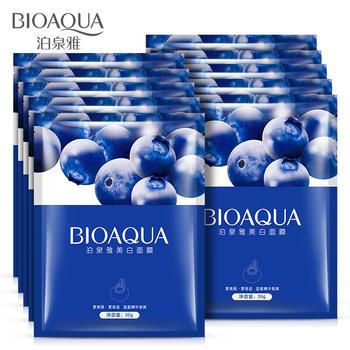 泊泉雅 面膜蓝莓滋养嫩肤面膜贴补水保湿收缩毛孔面部护肤品 10片