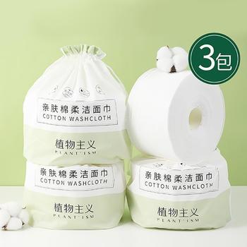 植物主义3包孕妇洗脸巾一次性女纯棉柔洁面巾纸专用巾卷筒式用品