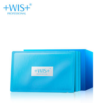 WIS深海肌密面膜升级版25g*21片深彻补水舒缓不适紧致嫩肤保湿