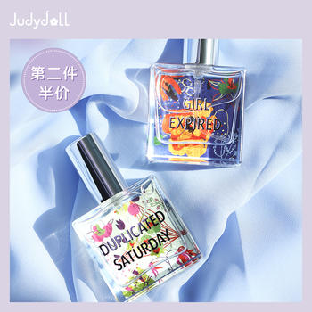 Judydoll橘朵花语淡香水喷雾持久圣诞无花果少女甜柑橘百合