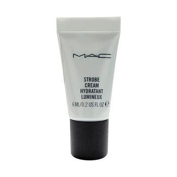MAC 魅可晶亮润肤乳01 6毫升 保湿滋润妆前乳