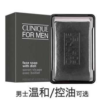 【聚美直发】倩碧男士洁面皂温和型/控油型150g 补水清爽