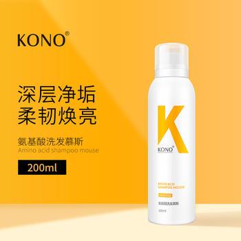 KONO氨基酸洗发慕斯洗发水深层养护清洁头皮洗发露旗舰店官网正品
