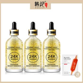 【3瓶装】韩纪24K黄金精华液玻尿酸原液焕肤补水淡化细纹