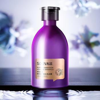 私信 紫魅迷漫臻养修护香水洗发露350ml