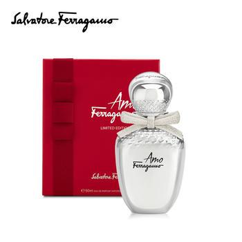 【任嘉伦代言】菲拉格慕我爱菲拉格慕女士香水限量版 50ml
