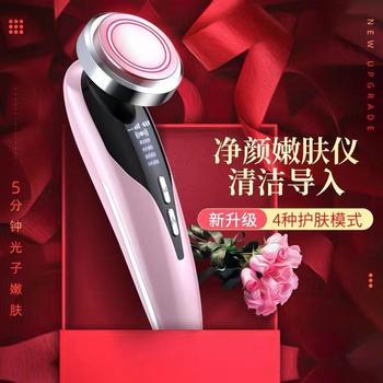 李佳琦推荐可奈雅清洁仪器 家用脸部按摩洗脸仪清洁面部导出导仪