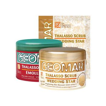意大利GEOMAR吉儿玛身体磨砂膏 新娘300g+草莓300g+新娘40g