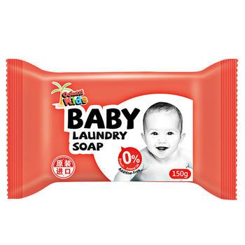 德露宝儿童婴儿洗衣皂无刺激洗衣皂150g*1快 不伤手 自然清香