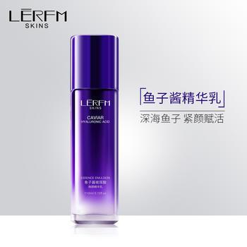 LERFM蓝尼芳可鱼子酱护肤品水乳液补水保湿化妆品网红 鱼籽酱精华液