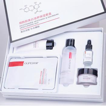 欧佩烟酰胺美白补水五件套保湿淡化痘印水乳套装护肤化妆品护肤品