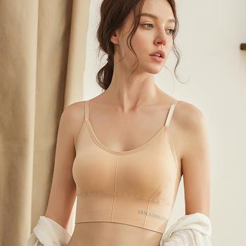 维妮芳 2件装网红爆款美背文胸螺纹无缝裹胸吊带聚拢少女运动背心