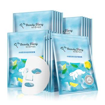我的美丽日志柠檬雪茶保湿舒缓面膜20片