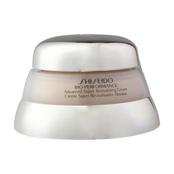 Shiseido 资生堂百优全新精纯乳霜/面霜 50ml