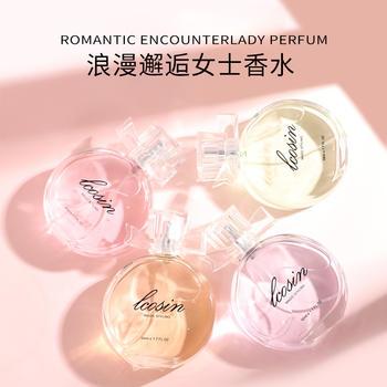 【共2瓶】兰可欣女士香水持久淡香女人柚子味雏菊水果自然清新