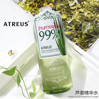 泰国Atreus 芦荟精华水500ml清爽补水控油收毛孔晒后修护