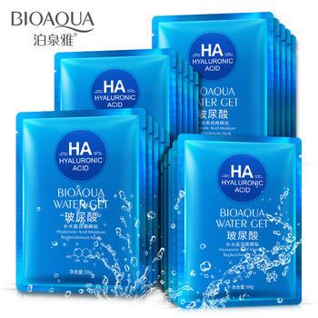 泊泉雅 玻尿酸补水盈润面膜贴保湿滋润面部护肤清爽面膜 30g*20片