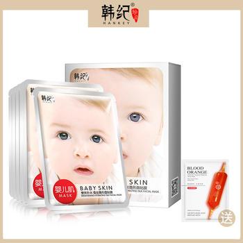 破茧焕颜 | 蚕丝隐形面膜 一片贴出婴儿肌 净肤补水嫩滑 美白修护