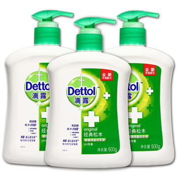 Dettol 滴露清洁洗手液经典松木500g*3 家庭护理