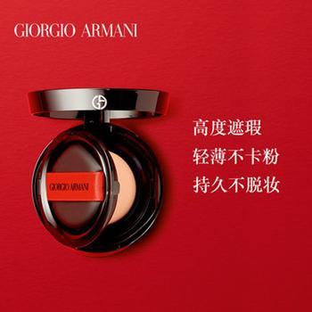 Armani/阿玛尼黑气垫权力粉底霜/阿玛尼无痕持妆粉底霜