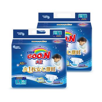 【2包装】GOO.N大王甜睡系列纸尿裤L30片